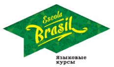 Escola Brasil - языковые курсы